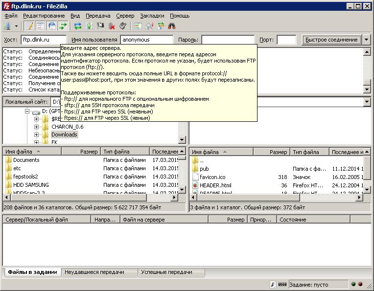 ����������� ��������� � Filezilla FTP Client