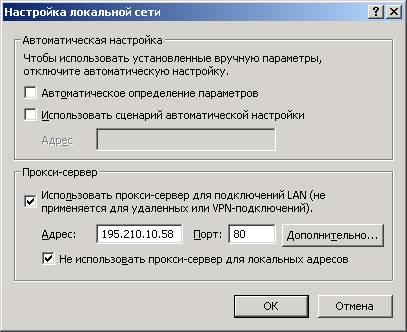 бесплатные proxy сервера