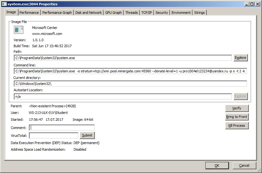 Использование Process Explorer для поиска майнера.