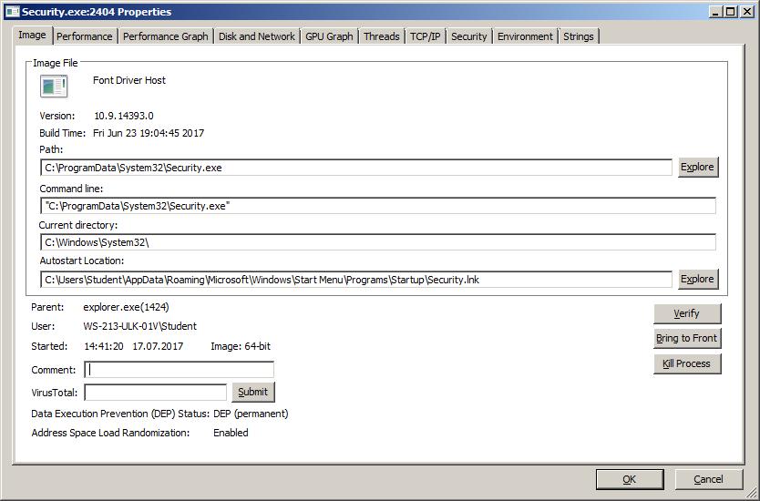 Использование Process Explorer для поиска программы, выполняющей запуск майнера.