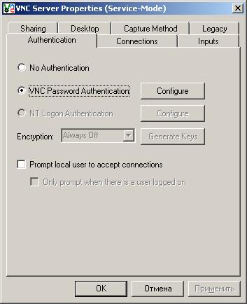 Бесплатные программы для работы с сетью
