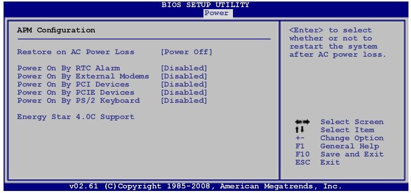 Настройка Wake On Lan в BIOS.