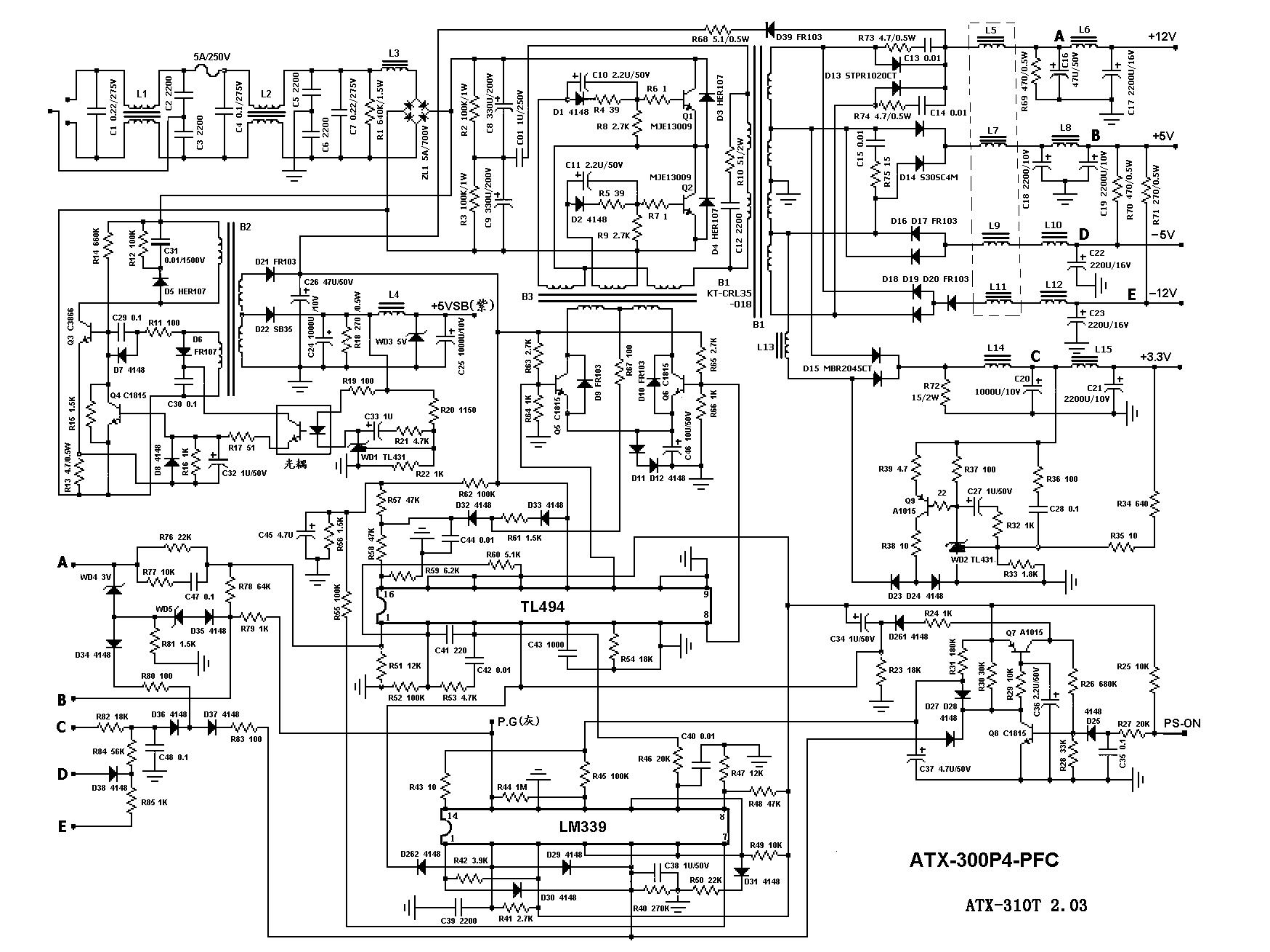 frontier atx 250f блок питания схема
