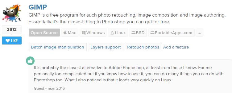 Результат поиска альтернативы для Adobe Photoshop