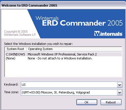 ERD Commander - выбор ОС