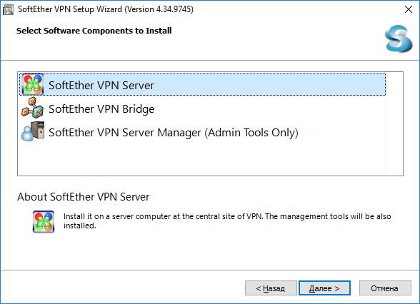 Выбор компонентов для установки - SoftEther VPN Server