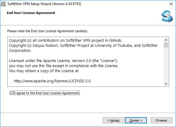 SoftEther VPN Server распространяется под лицензией Apache 2.0