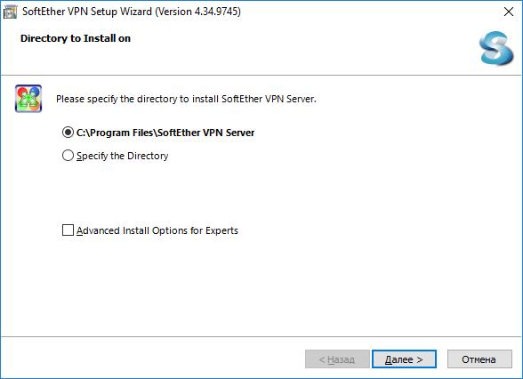 Папка для установки  SoftEther VPN Server