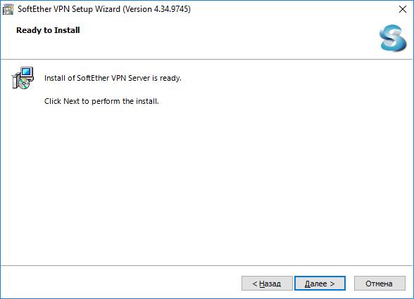 Все готово для установки  SoftEther VPN Server