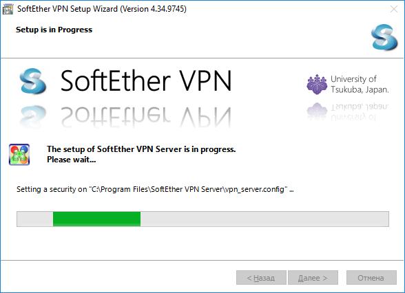 Ход установки  SoftEther VPN Server