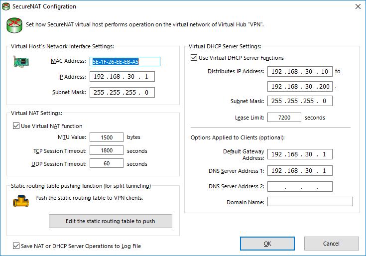 Изменение параметров  DHCP  SoftEther VPN Server.